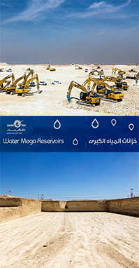 KAHRAMAA - Water Security Mega Reservoirs Project